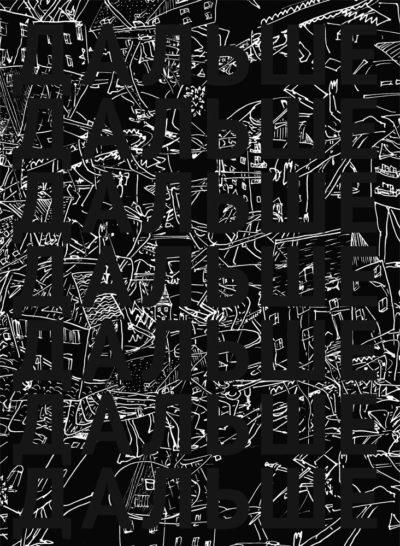 Обложка журнала «Дальше» художника Константина Тращенкова