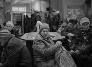 Александр Пожидаев для PREGEL.INFO