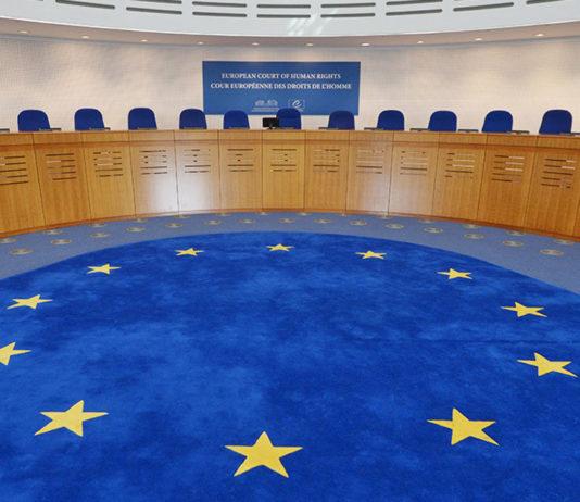 ал Европейского суда по правам человека, Страсбург