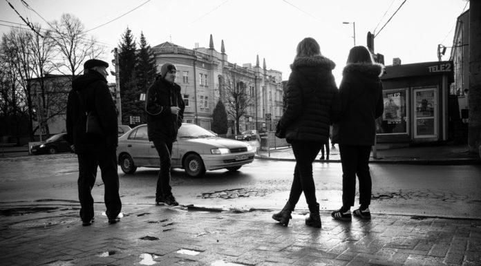 Перекрёсток проспекта Мира и улицы Леонова © Алексей Балашов