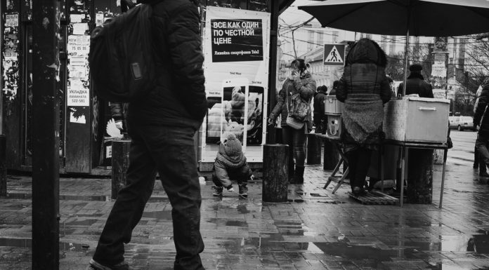 Центральный рынок, Калининград © Алексей Балашов