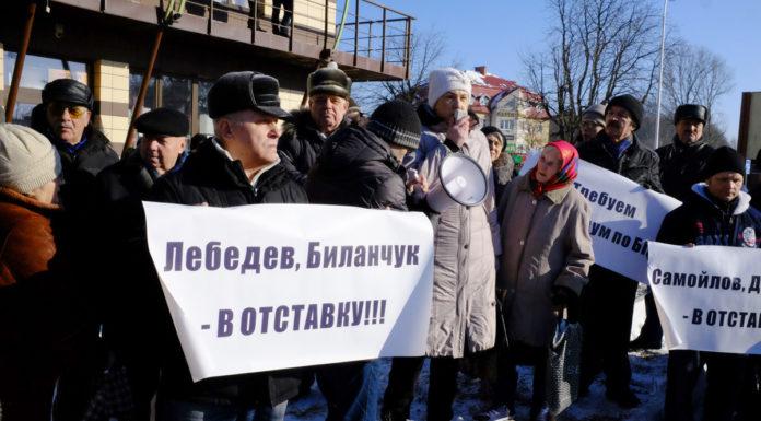 Митинг балтийцев на «Поле Чудес». Фото Александры Маньковой