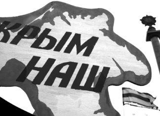 Иван Преголя для PREGEL.INFO