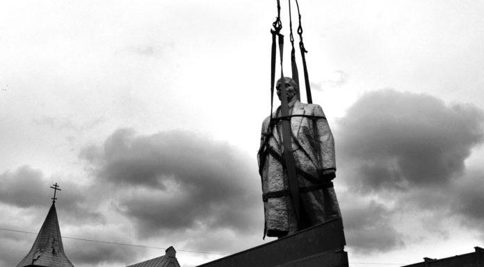 Ленин. Иван Преголя