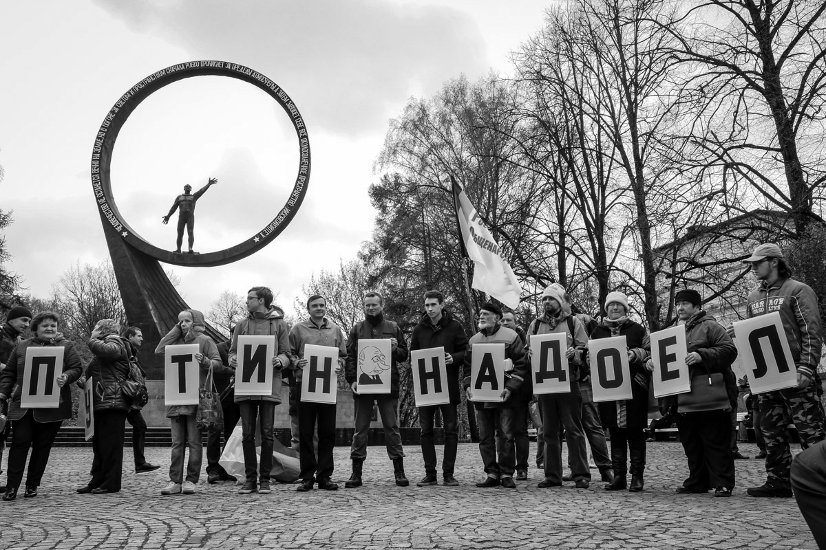 #надоел © Александр Пожидаев для PREGEL.INFO