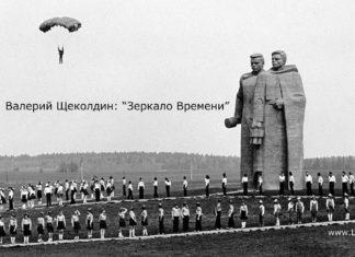 Жизнь будет фотографией, Валерий Щеколдин, Liberty.SU, Pregel.info