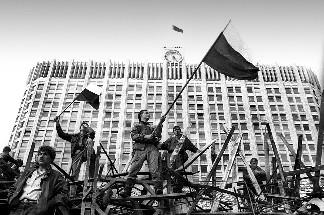 Предчувствие свободы. Август 1991. Фото © Олег Климов для PREGEL.INFO