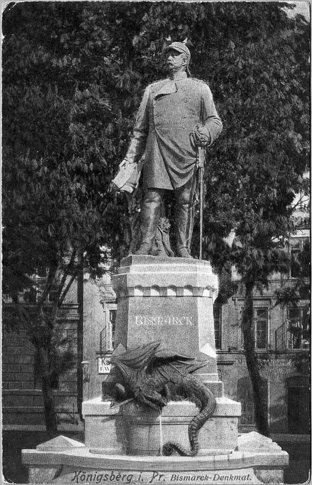 Памятник Бисмарку, 1901. Скульптор Иоганн Фридрих Ройш. PREGEL.INFO