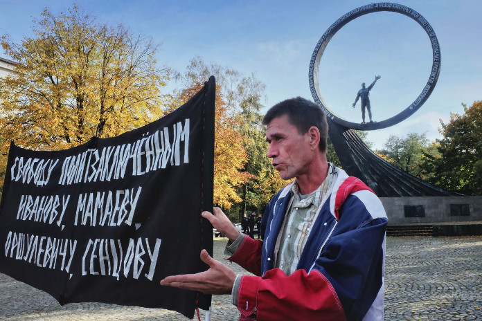 """Пикет """"против охоты на ведьм"""", Калининград. Фото PREGEL.INFO"""