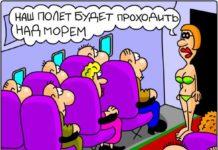 PREGEL.INFO Аэропорт Храброво