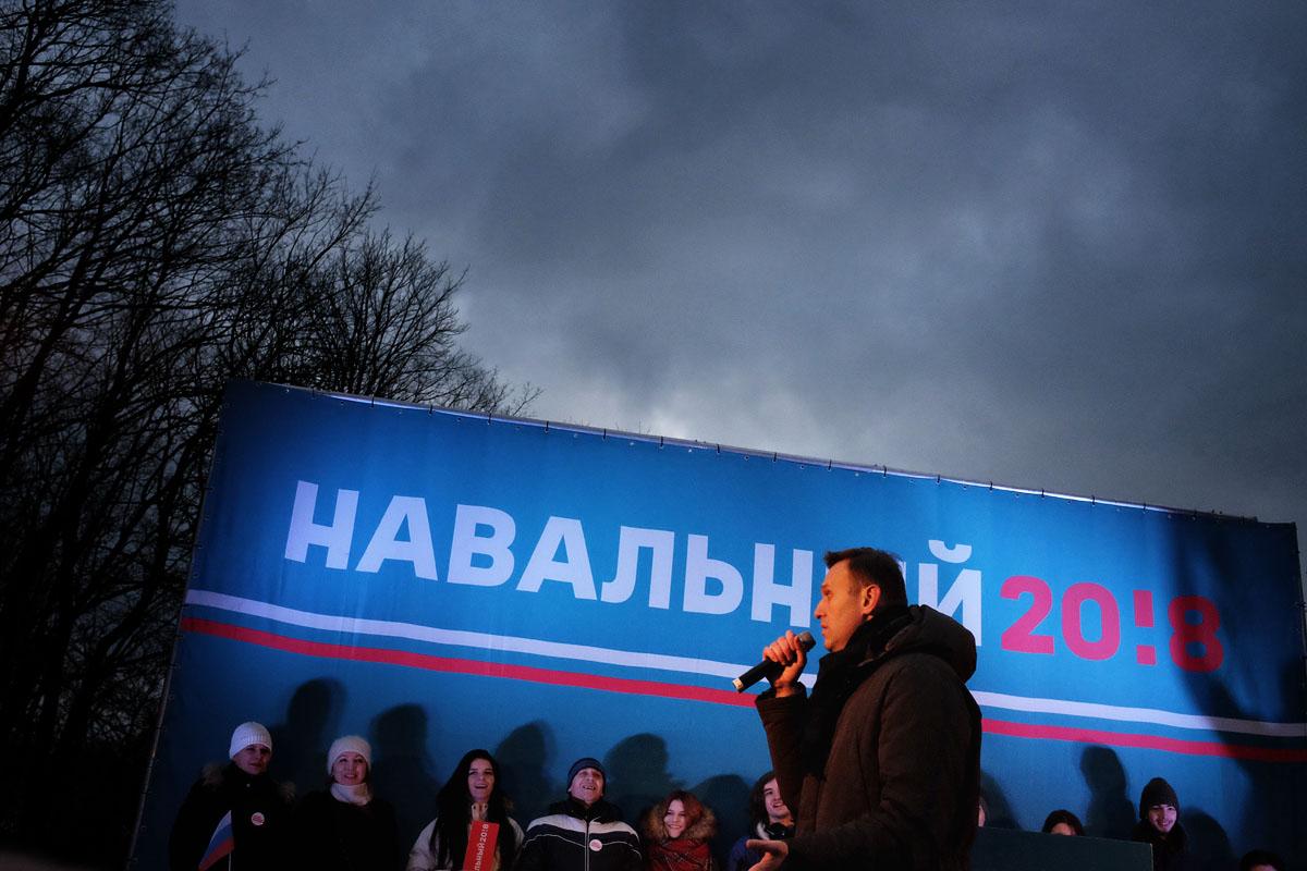 Как называется город в котором вы живете? Навальный в Калининграде. Фото Артём Лежепёков для PREGEL.INFO