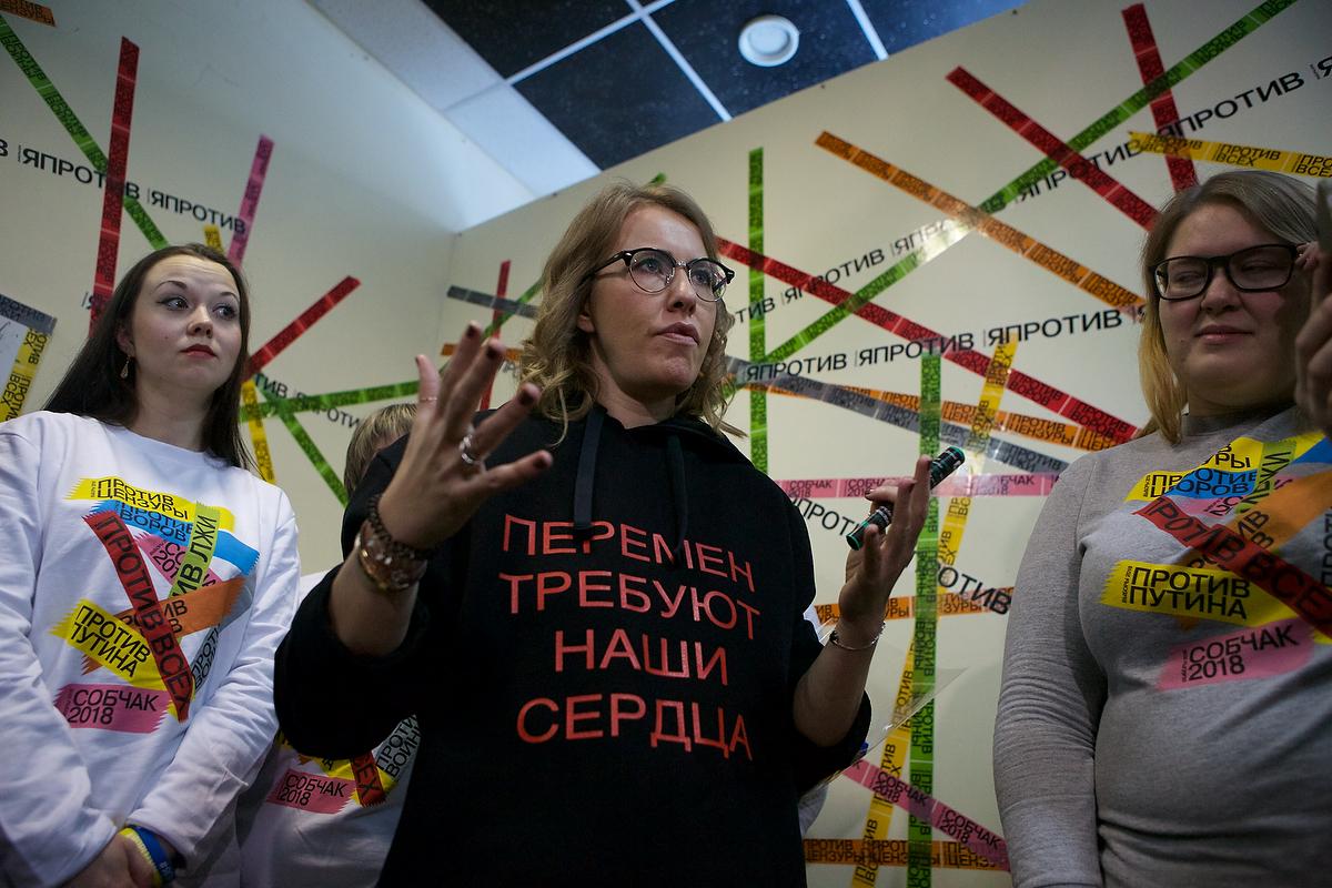 Ксения Собчак в Калининграде. Фото: Софьи Сандурской для PREGEL.INFO