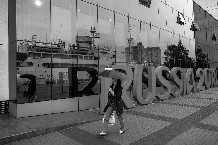 Набережная Петра Великого, Калининград © Александр Пожидаев для PREGEL.INFO
