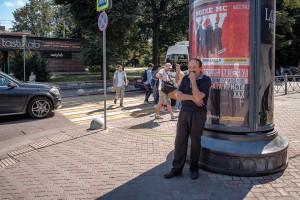 Проспект Мира, Калининград © Александр Пожидаев