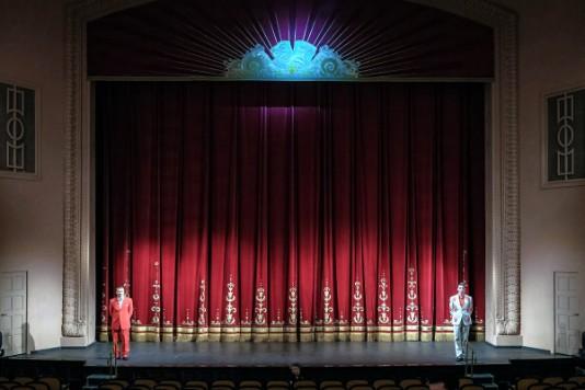Калининградский областной драматический театр