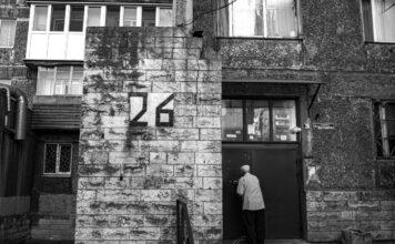 Улица Маршала Баграмяна, Калининград © Александр Пожидаев для PREGEL.INFO