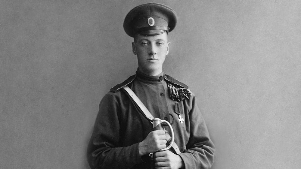 Николай Гумилев, Pregel.Info