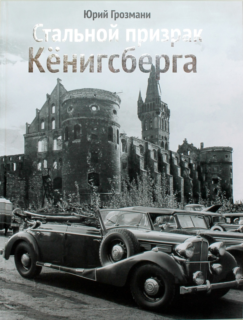 книги_pregel.info