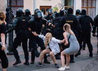Беларусь протест pregel.info
