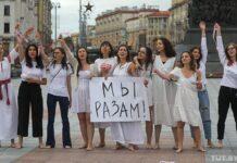 беларусь, протест, pregel.info