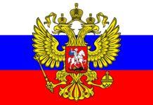 pregel.info_russia отравленная репутация