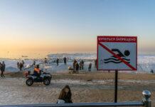 Пляж, Зеленоградск © Александр Пожидаев для PREGEL.INFO