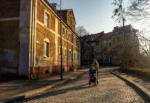 Улица Носова, Калининград © Александр Пожидаев для PREGEL.INFO